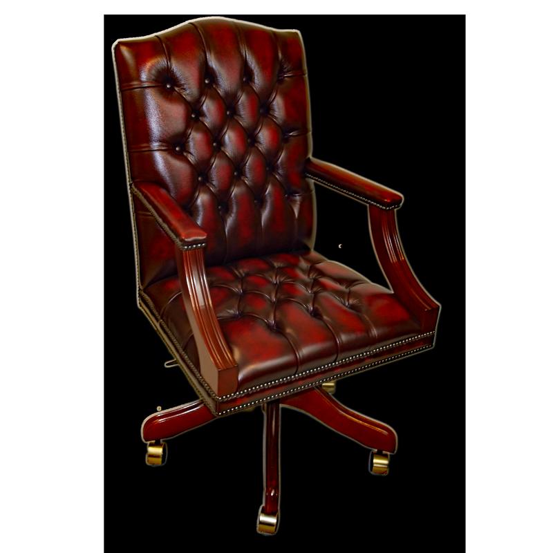 Full Size Reproduction Gainsborough Swivel Desk Chair