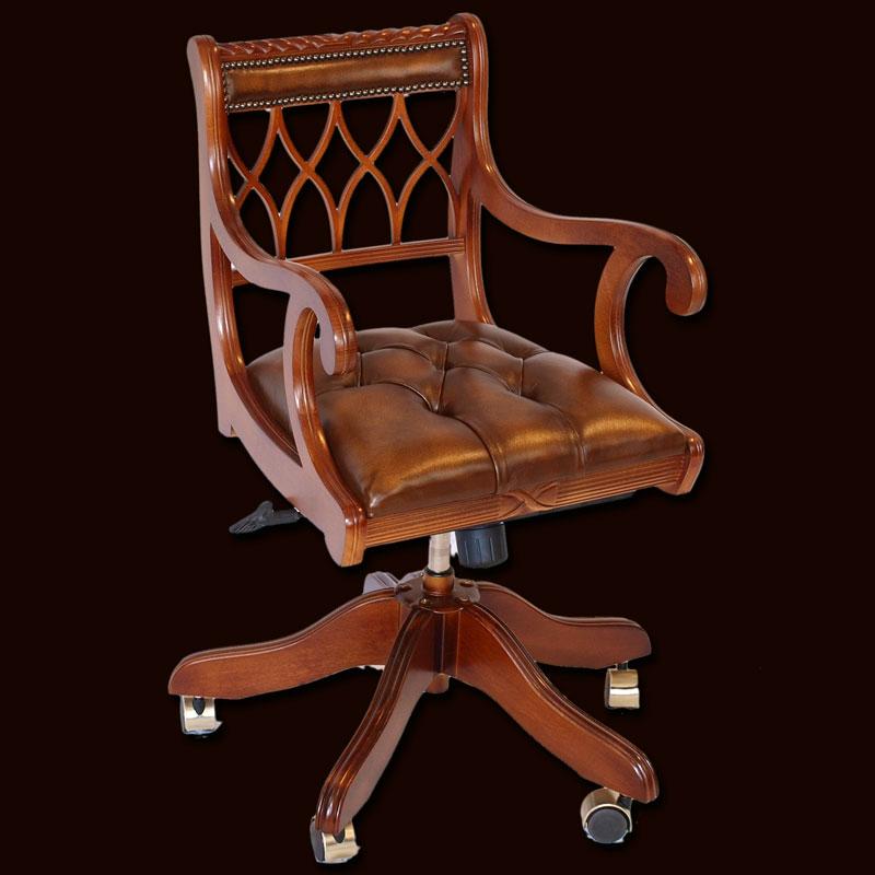Hourglass swivel chair for Replica furniture uk