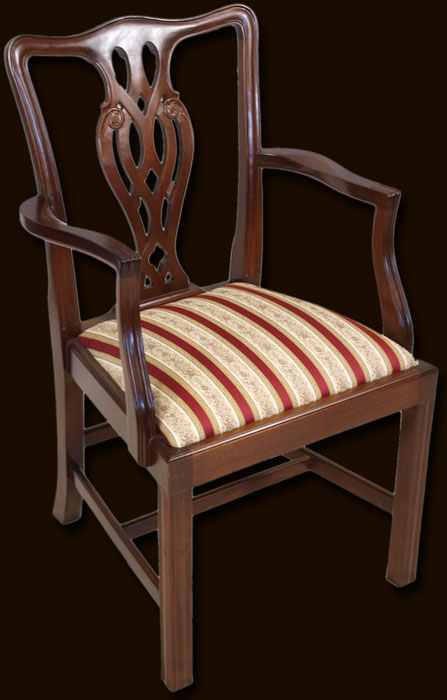 Reproduction Chippendale Ribbon Back Dining Chair In Yew And Mahogany