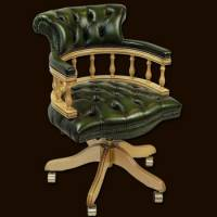 Antique Reproduction Captains Chair